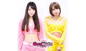 Girls Beat!!